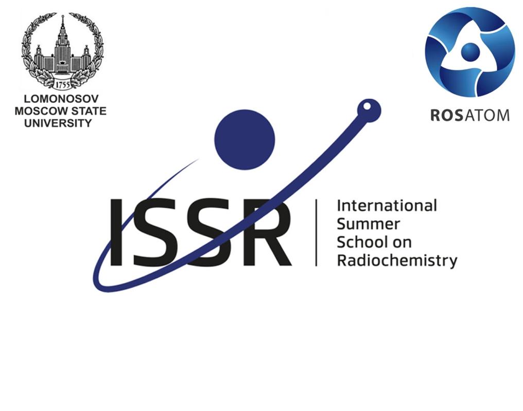 International Summer School on Radiochemistry (Международная летняя школа по радиохимии)