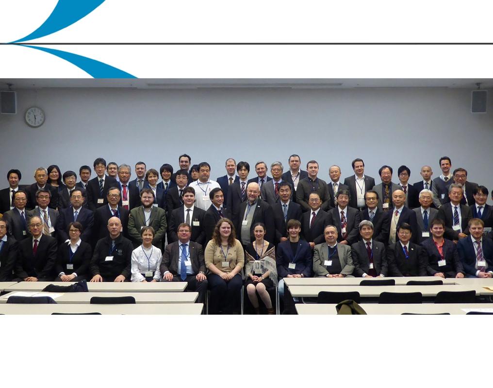 Рабочее совещание в Токио