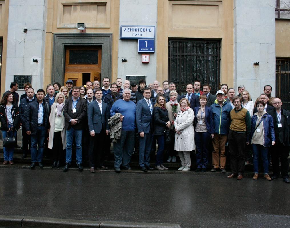 Международный семинар «Обращение с проблемными радиоактивными отходами»